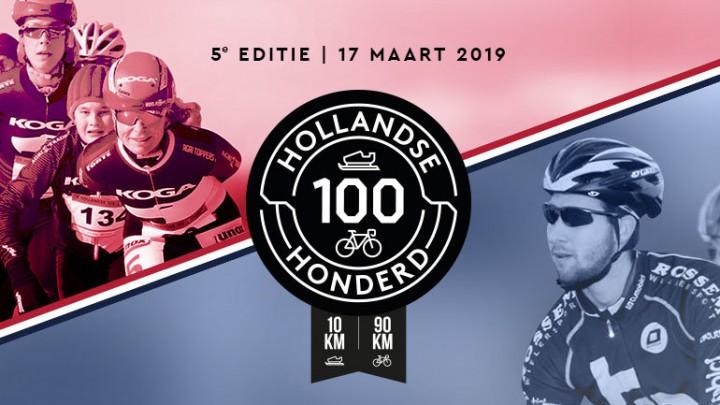 Zeilmakerij Molenaar deelnemer Hollandse 100